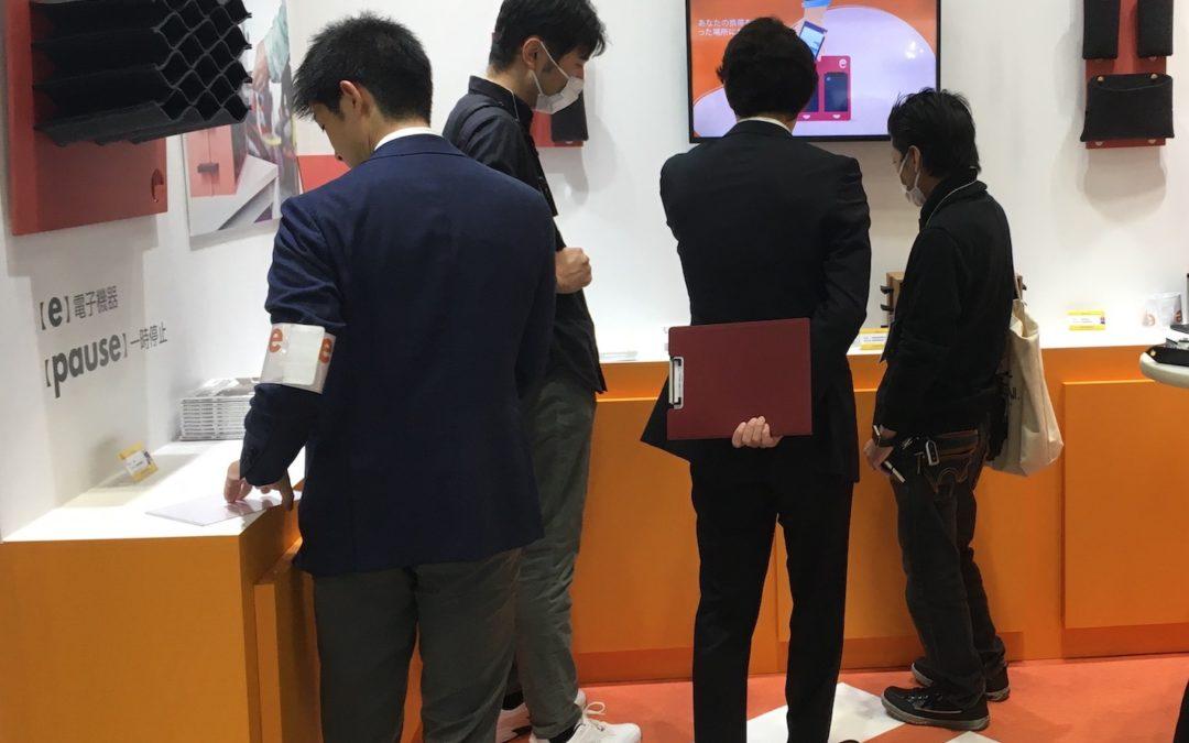 Le concept E-Pause séduit au Japon